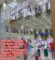 Магазин детской одежды DeSalitto
